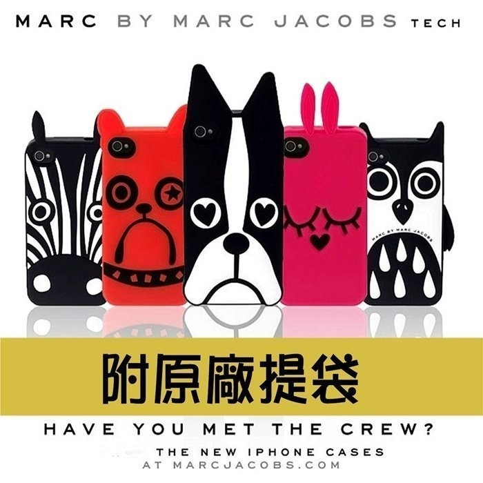~A R ~Marc by marc jacobs 狗斑馬iphone 5s 6 6s I