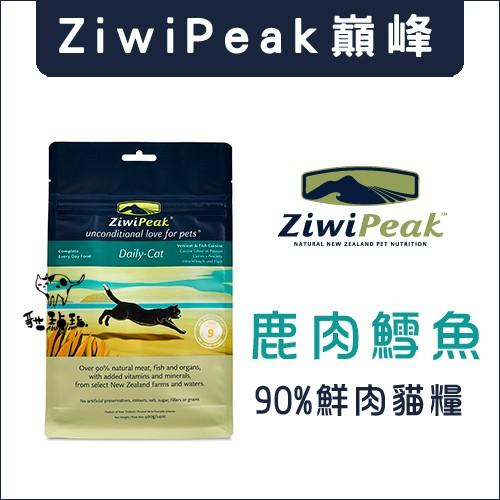 :貓點點寵舖:ZiwiPeak 巔峰〔鮮肉貓糧,鹿肉鱈魚,400g 〕600 元
