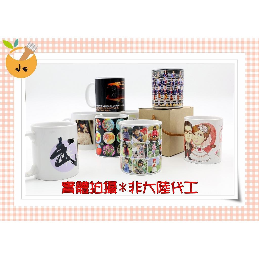 客製化馬克杯可美編來圖訂製畢業禮情人節耶誕節生日禮動漫韓星同人誌附贈提盒20 個即可