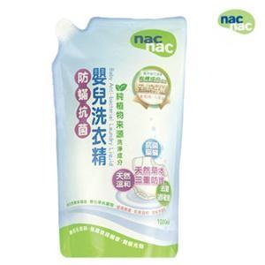 nac nac 防螨抗菌嬰兒洗衣精罐裝1200ml 補充包1000ml