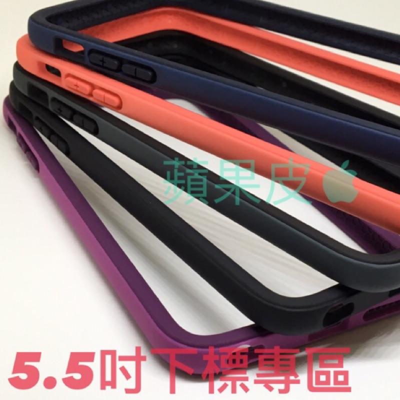 ( )犀牛盾5 5 吋 區RHINO SHIELD iPhone 6 Plus 科技緩衝