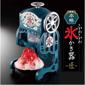 連線DOSHISHA 復古 刨冰機家用電動剉冰機雪花冰綿綿冰DIY 自己動手做夏天