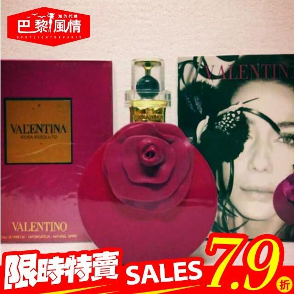 (JAPAN  )Valentino 范倫鐵諾Valentina 瓦倫緹娜女性淡香精80m