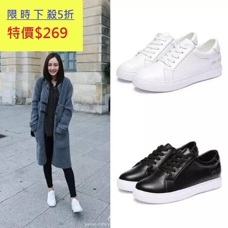 明星同款實拍韓國小白女鞋 鞋休閒鞋系帶平底白色女單鞋學生板鞋