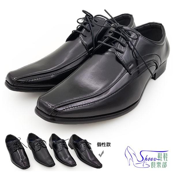 皮鞋~鞋鞋俱樂部~~268 1913 ~ 款.綁帶乳膠墊耐穿休閒皮鞋.黑色上班、學生、軍警