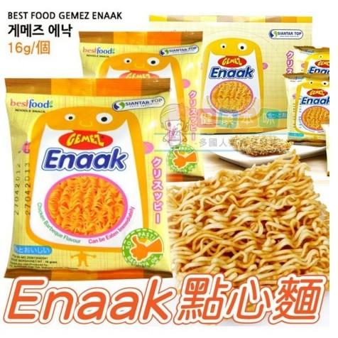 韓國Enaak 香脆點心麵30 入盒裝餅乾KO8886013811305 健康本味