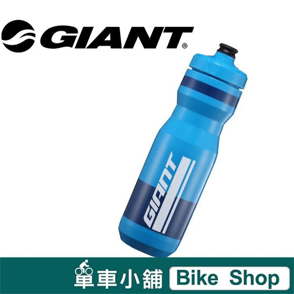 Giant 捷安特Double Spring 競賽高流量水壺藍瓶藍白750ml 公路車登山