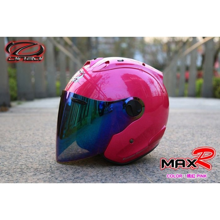 ㊕Perry Store ㊝ONZA MAX R MAXR 素桃紅半罩式安全帽送價值500