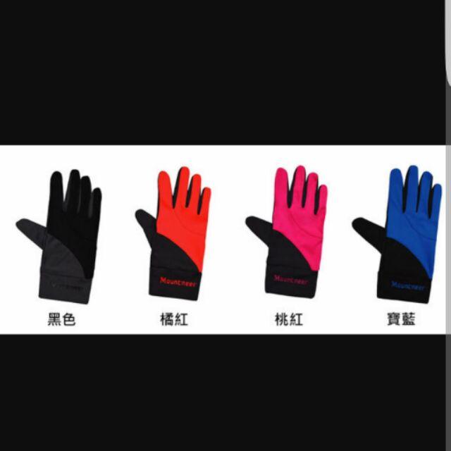 Mountneer 山林UPF50 中性抗UV 觸控手套透氣佳