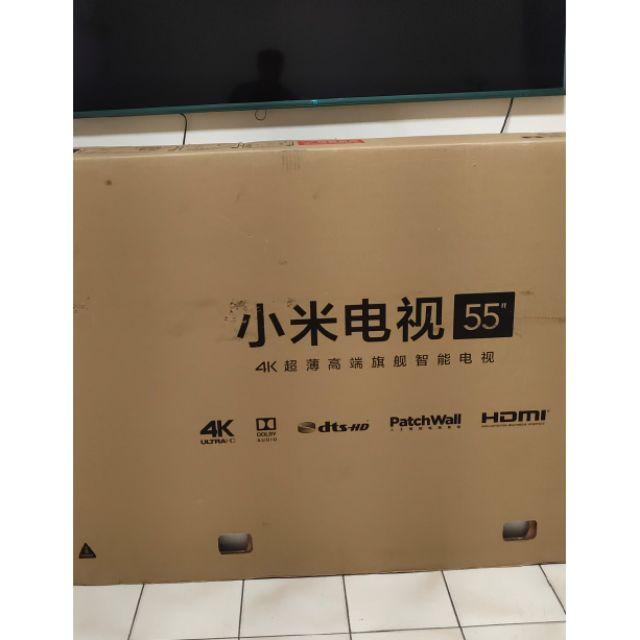小米電視4 55吋0.5公分超薄4k屏幕