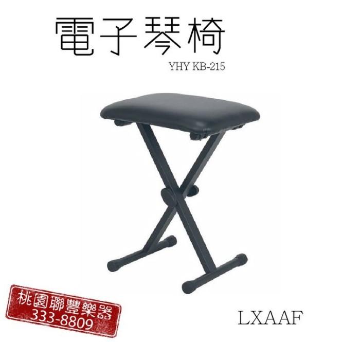 電子琴椅鋼琴椅KB 215