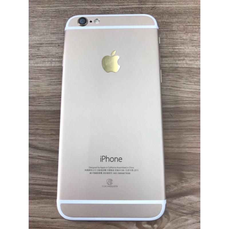 I phone6 16 64G 金色