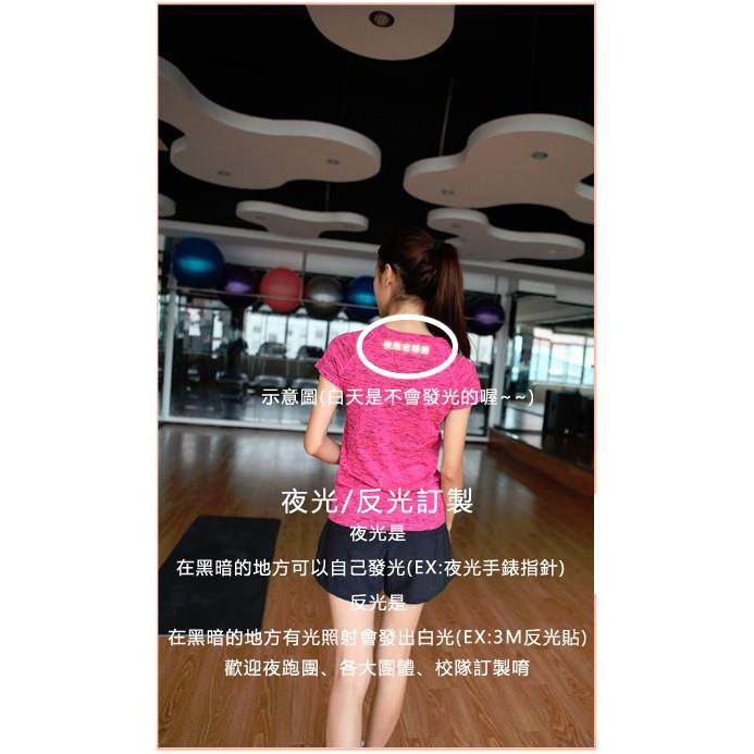 客製化夜跑團 團服 短袖段染女生顯瘦腰身 緊身衣慢跑健身衣T 恤速乾高彈性