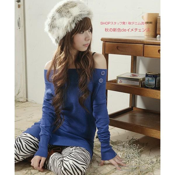 性感裝扮•一字領露肩長版針織毛衣洋裝藍色露肩長洋裝長板毛衣露肩上衣