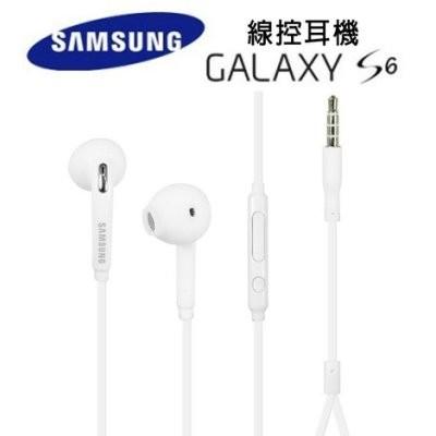 SAMSUNG Galaxy S6 G9208 S6 Edge G9250 入耳式扁線型線