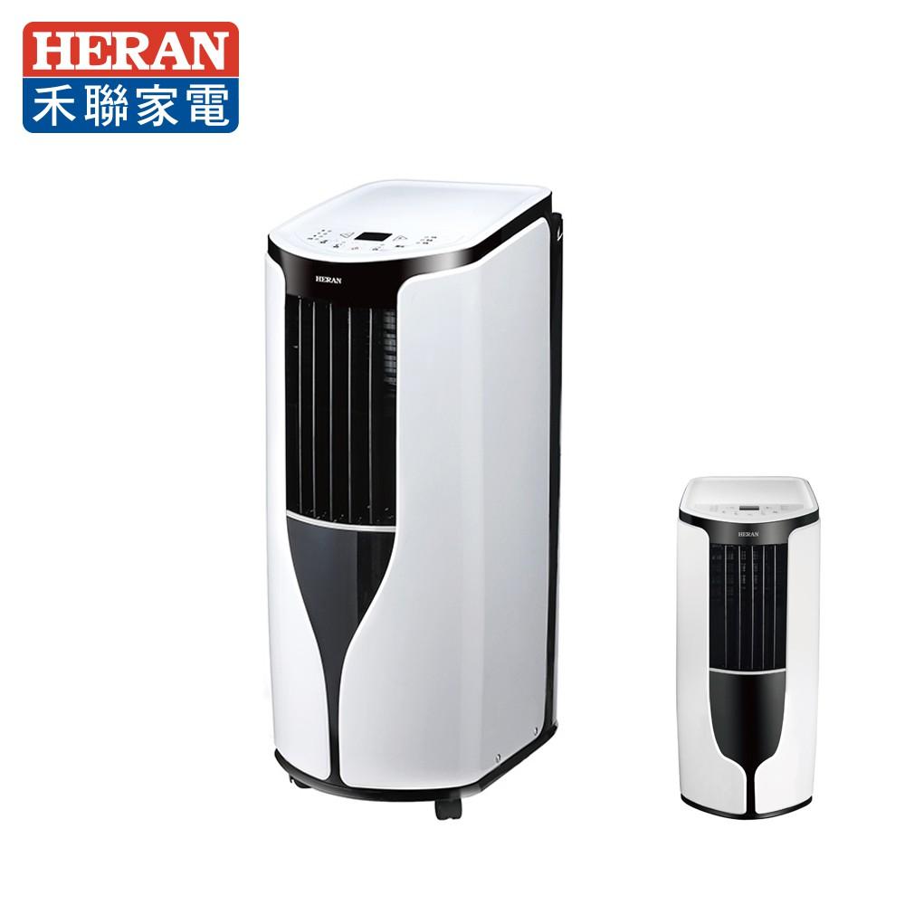 禾聯HERAN 4-5坪 移動式空調 HPA-2OA