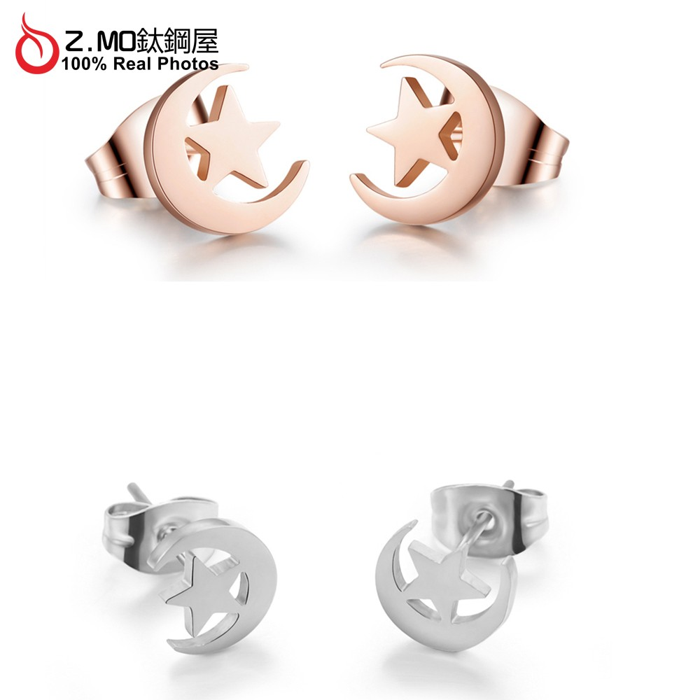 Z MO 鈦鋼屋TEC 287 星星月亮系列耳環優雅迷人典雅玫瑰金色 韓系風格一對價