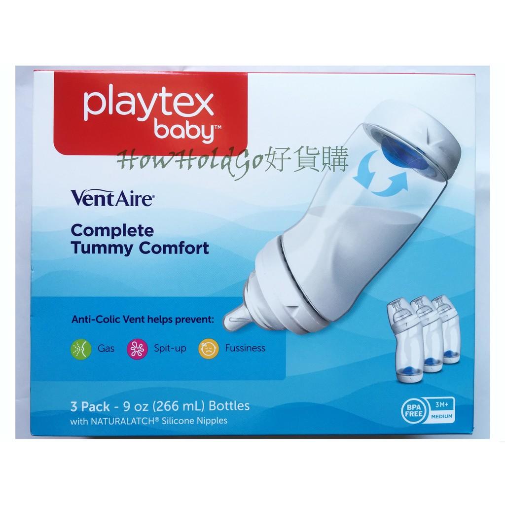 Playtex 2016 年 快流速奶嘴1 組~好貨購~266ml VentAire 彎曲
