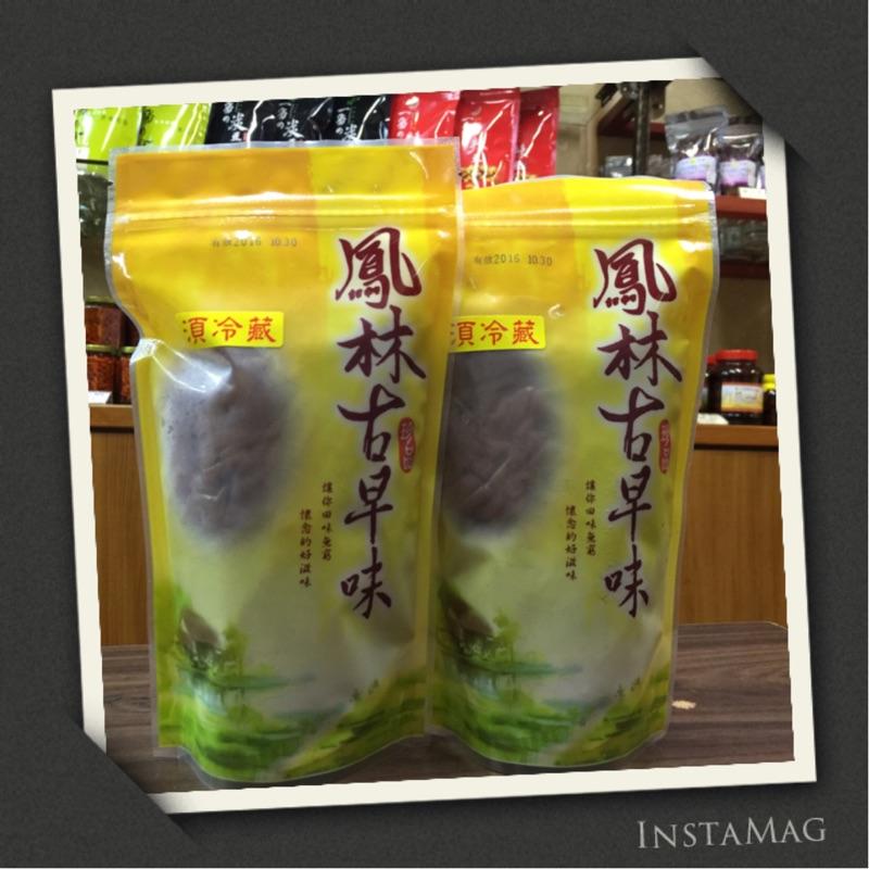 花蓮小熊森林名產梅汁蘿蔔乾(原味)