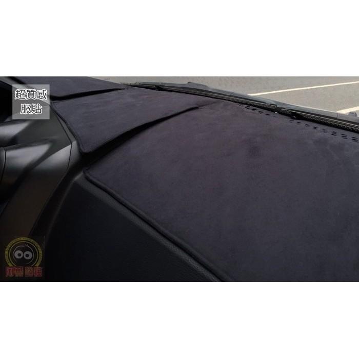 阿勇的店~彰化店~ 製麂皮避光墊、全車系均可訂做、長毛避光墊、短毛避光墊、 款避光墊、遮光
