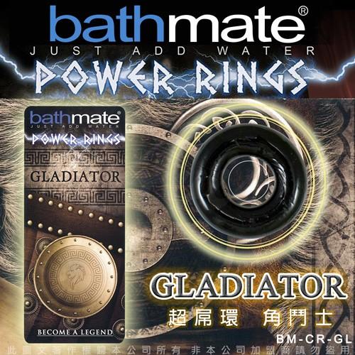 情趣 ~性福戀人~英國BATHMATE Power Rings 猛男超屌環GLADIATO