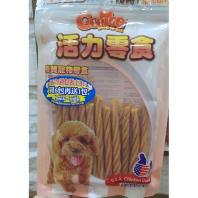 ~汪星球~活力零食CR170 雞肉麻花條160g 新包裝無截角臺灣寵物零食第一品牌