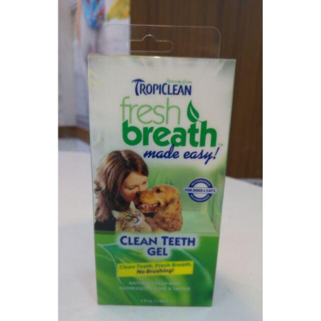~汪星球~口臭不要來美國Fresh breath 鮮呼吸潔牙凝膠可 減少牙菌斑及齒垢,不需