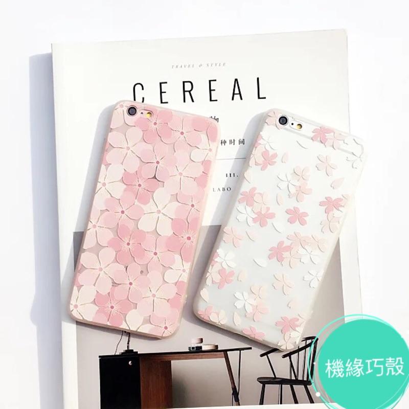 浮雕花朵i7 i7plus 蘋果iphone6 6s 手機殼i6plus 全包軟殼5 5
