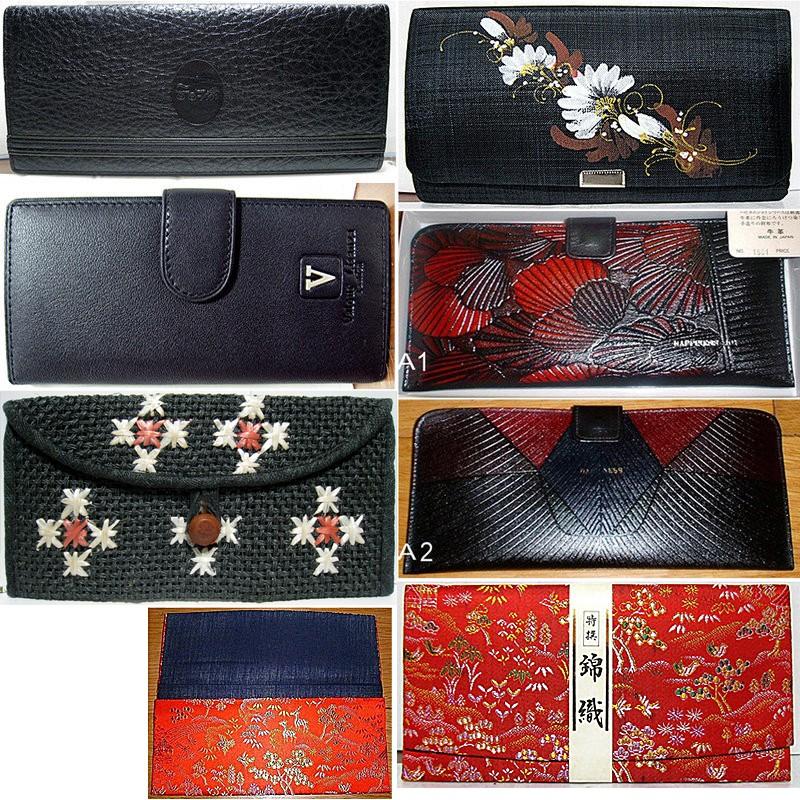 黑皮夾長夾、和風彩繪花卉手拿包、Valour Lisanza 信用卡名片夾、 手染牛皮長夾