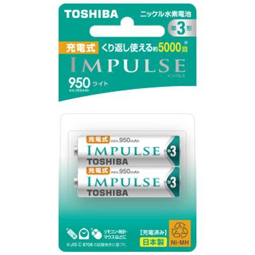 ~大 ~ 製 貨TOSHIBA impluse 三號950mAh 18g 輕量版5000
