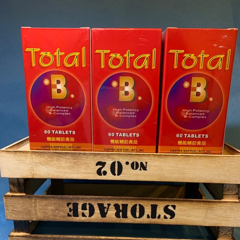 美國進口Total B維他命B群 高單位60粒/盒裝