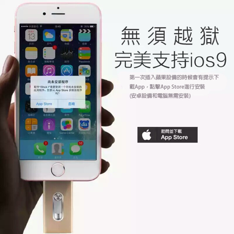 蘋果手機U 盤iPhone 安卓電腦三合一隨身碟256g
