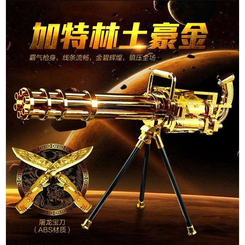 黃金加特林電動連發水彈槍可發射水晶彈槍穿越火線機關槍玩具槍