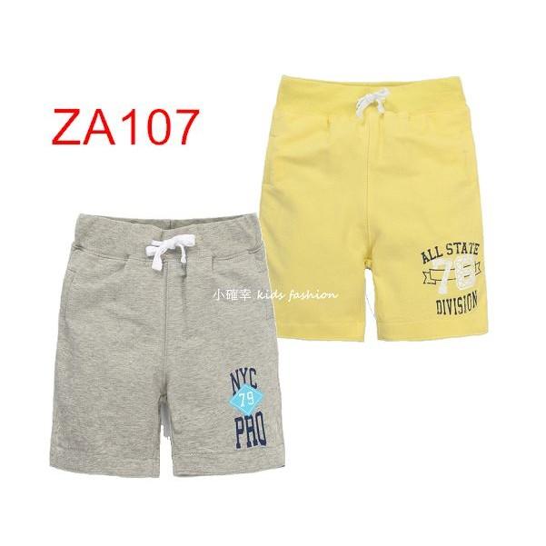 小確幸ZA107 款新品美式字母風格純棉童褲五分褲休閒 短褲鬆緊褲頭黃灰兩色