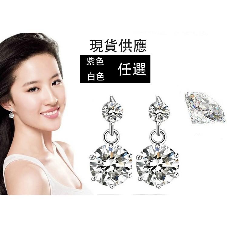 韓系925 純銀耳環六爪單鑽大小顆上下款情人節 母親節 情侶生日 女友 簡約 925 純銀
