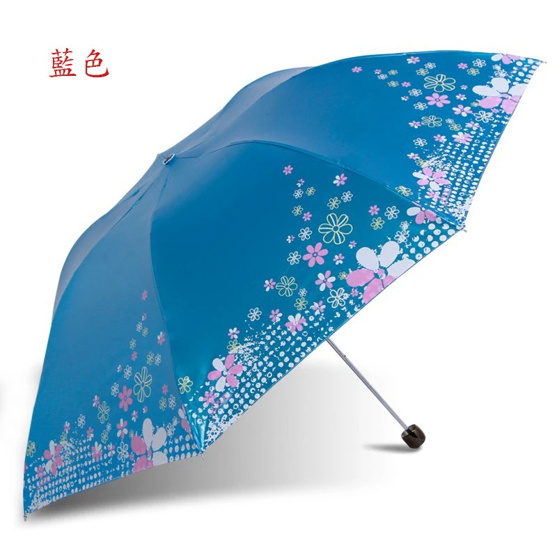 ~喜雨集~天堂傘三折黑膠太陽傘防曬防紫外線遮陽傘雨傘折疊傘超輕鉛筆傘晴雨傘