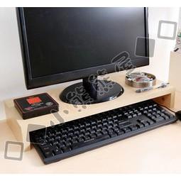 DIY 多 螢幕架桌上置物架桌上架鍵盤收納架收納櫃防潑水原木 胡桃色櫸木色白色