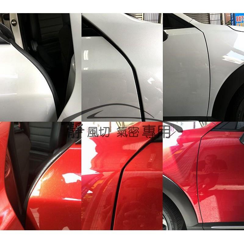 Mazda 馬自達CX3 CX 3 全車系 A 柱隔音條AX011 B 柱隔音條AX005