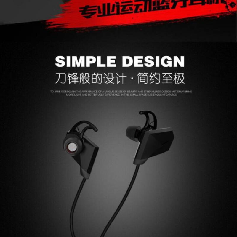 [有 ] 藍芽耳機, 藍芽耳機防潮防汗重低音風格立體雙聲道CSR4 1 藍芽CVC6 0