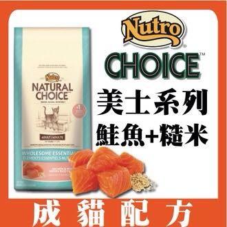 莓G 可美士貓飼料特級成貓系列鮭魚糙米