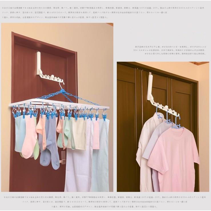 ~6 孔折疊衣架~掛鉤室內門後窗框晾衣桿掛衣架子學生宿舍曬衣