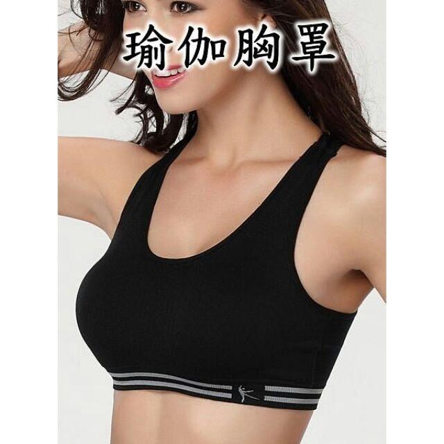 sale 會 帶胸墊 內衣瑜伽胸罩工字背心款吸汗排濕119 元