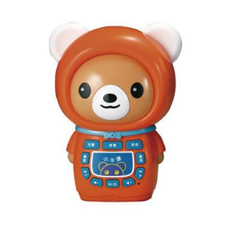 小牛津帽T 熊故事機橘色白色MP3 可充式鋰電池 送一件防摔衣