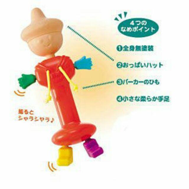 people 小太郎固齒玩具(