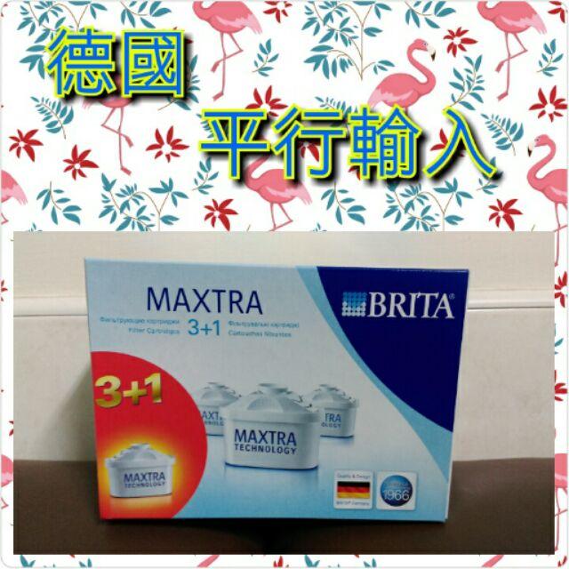 BRITA MAXTRA 濾心濾芯德國平行輸入