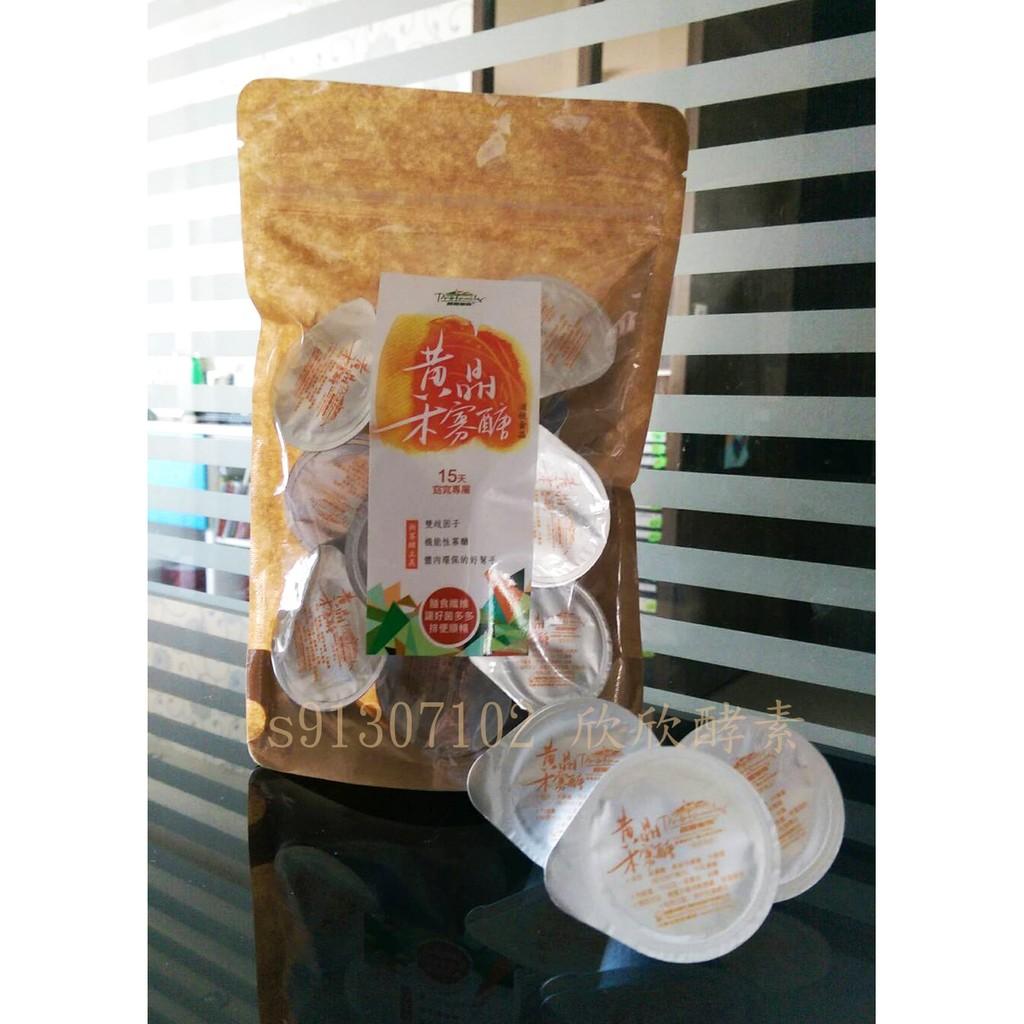 普羅拜爾黃晶木寡糖球15g 15 份包 420 元包
