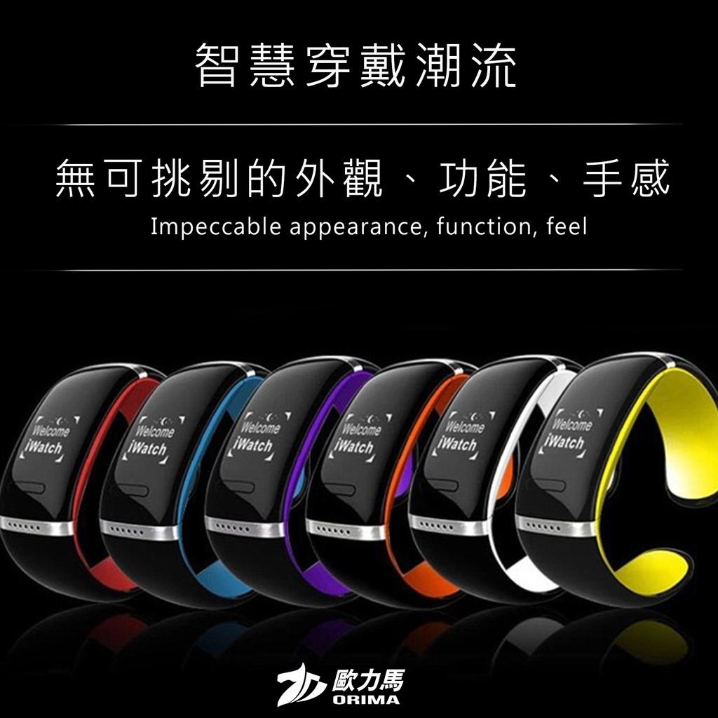 ~歐力馬ORIMA ~ U9 智能手錶手環高 觸控螢幕APP 連接 手錶CK 手環 手錶手