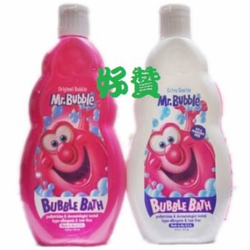 美國Mr Bubble 泡泡先生沐浴乳泡泡浴原味無香16oz 473ml