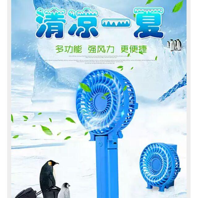 兩用usb 可充電隨身攜帶學生宿舍小風扇迷你小風扇手持便攜式摺疊口袋充電風扇usb 風扇迷