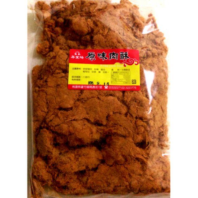 素原味芝麻芝麻海苔肉鬆1 斤